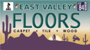 East Valley Floors - Logo